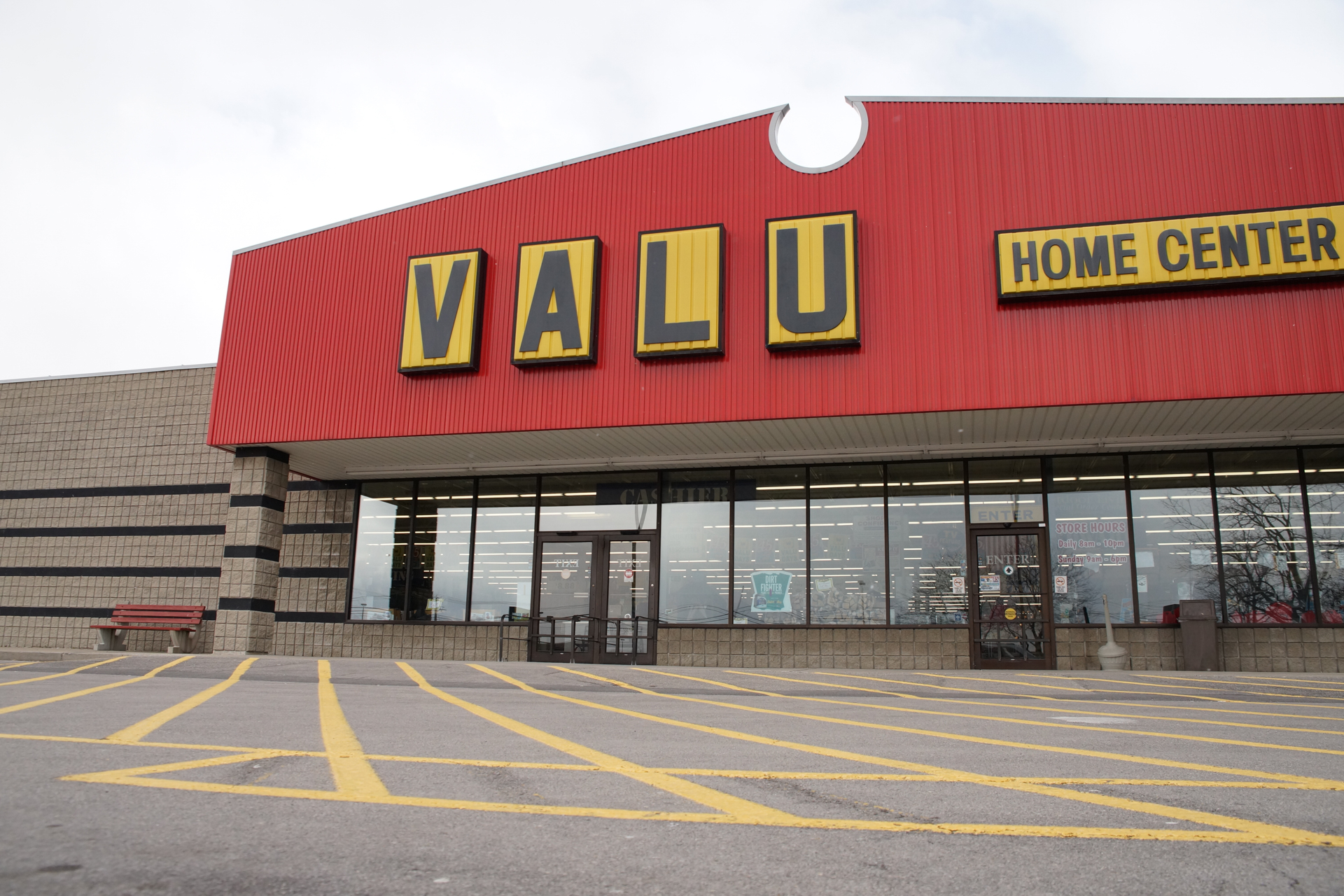 Valu Home Centers #13 in Lockport, NY